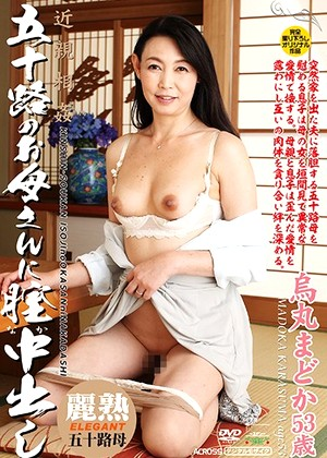 nackt Marimura Kei AsiaUncensored 真梨邑ケイ