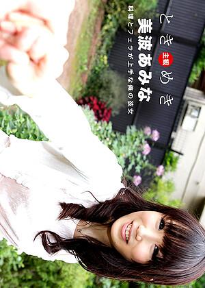 1pondo Amina Minami Yojmi Cpzto Babesmachine jpg 51