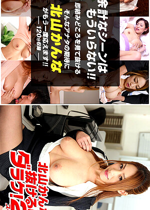 1pondo Kanna Kitayama Desirable Javbox Black Sex jpg 41