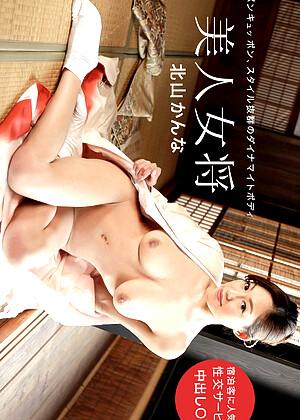 1pondo Kanna Kitayama Locker Dropbooks Wifi Version jpg 51