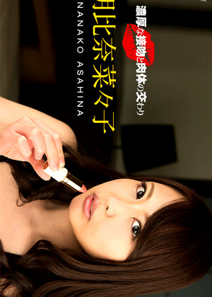 1pondo Nanako Asahina Pimps Lounge Photos