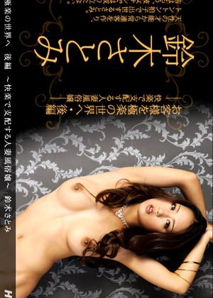 1pondo Satomi Suzuki Callgirls Video Bank JavHdPics