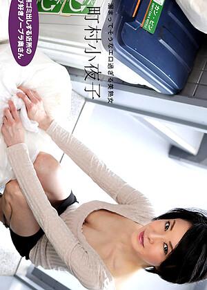 1pondo Sayoko Machimura 40somethingmagcom Javmovie Sexsy Pissng jpg 51