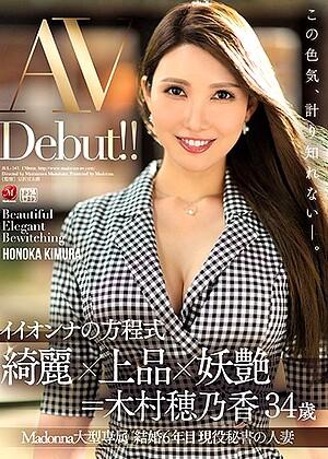 javhdporntube R18 1stars00230 Suzu Honjo